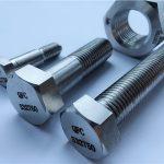 ニッケル合金monel400鋼価格1 kgあたりスタッドボルトナットネジファスナーen2.4360