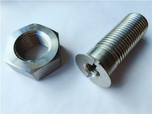 No.55-高品質のデュプレックス2205ステンレス鋼のボルトとナット